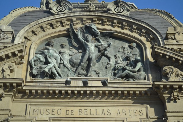 Detail of the museum facade